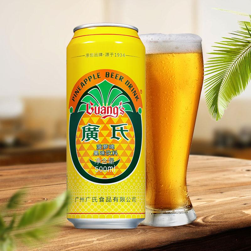 单罐装 果味啤酒大罐畅饮 广氏菠萝啤果味饮料 罐 500ml