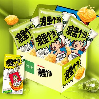 ORION/好丽友浪里个浪薯片礼盒260g休闲食品赠限量钥匙扣