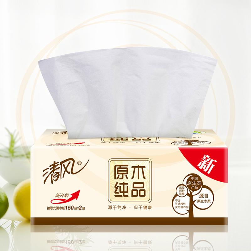 清风抽纸原木纯品2层150抽4包卫生纸巾面纸餐巾纸纯净舒适实惠装