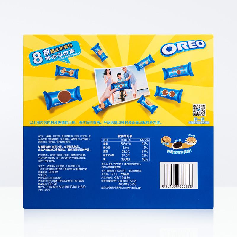 388g 树莓味 亿滋奥利奥缤纷双果味夹心饼干蓝莓
