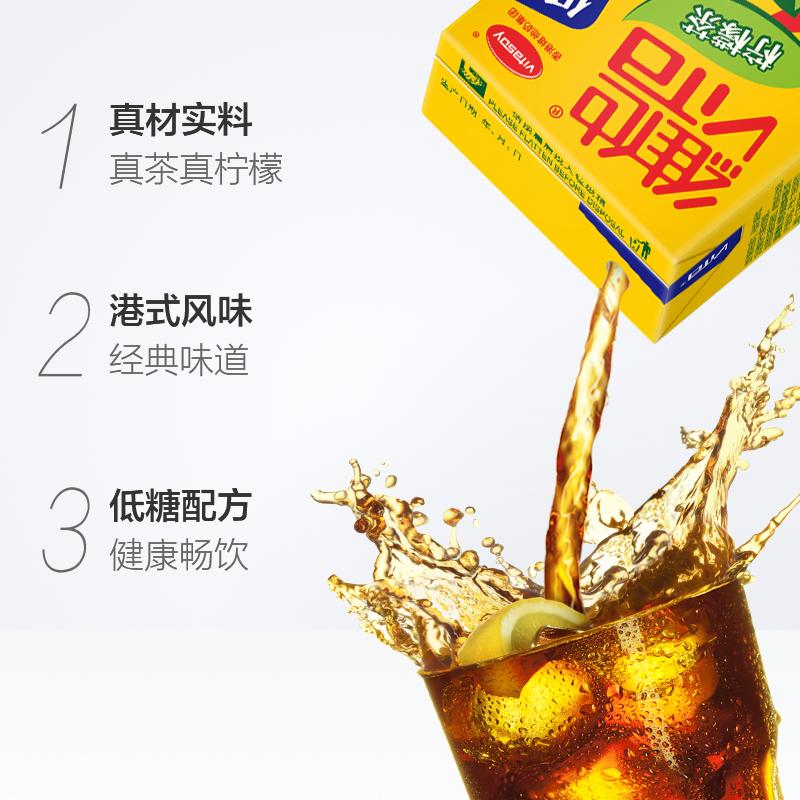 维他 低糖柠檬茶250ml*6盒/组 真茶+真柠檬 维他奶