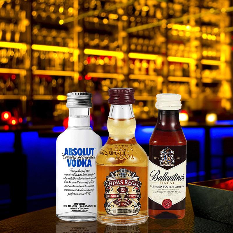 威士忌 伏特加三味酒伴組合套裝進口洋酒雞尾酒芝華士 吃貨節