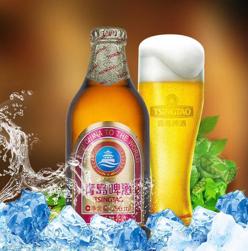 猫超发货、日期新鲜:296mlx24瓶 青岛啤酒 金质小瓶