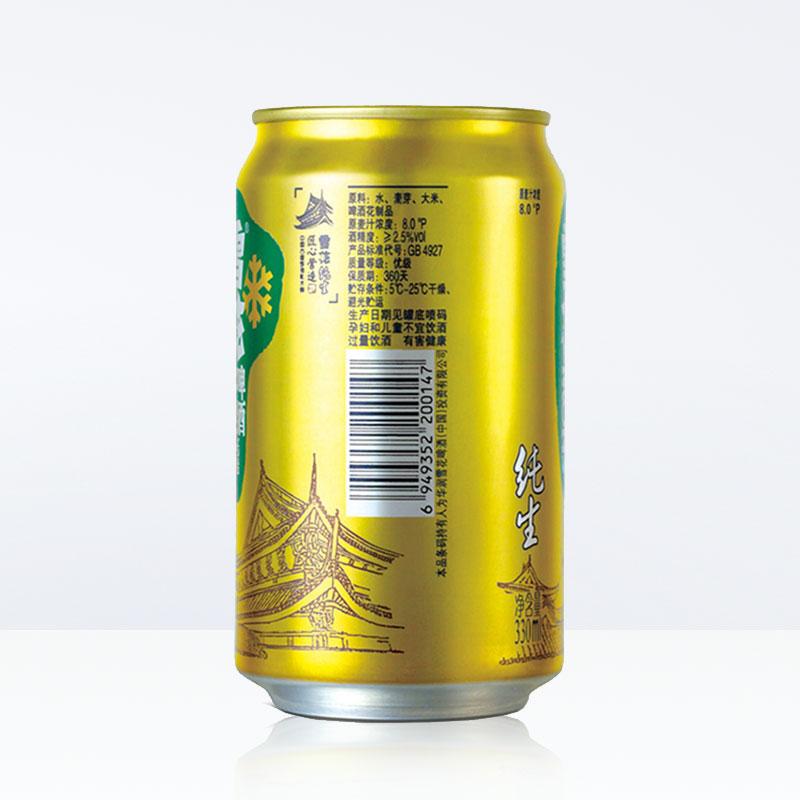 24 整箱听装纯生拉罐 24 330ml 雪花啤酒 纯生拉罐