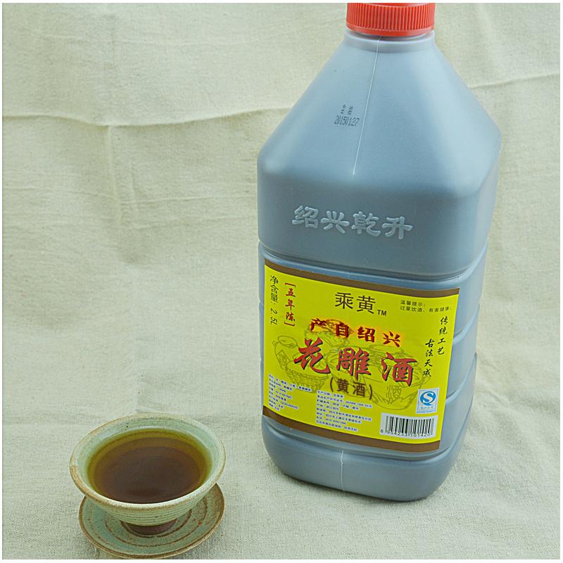 2500ml 调味料酒产自绍兴桶装黄酒 乘黄黄酒五年陈酿花雕酒