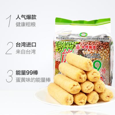 中国台湾PEITIEN/北田能量99棒180g/袋蛋黄味  膨化进口零食