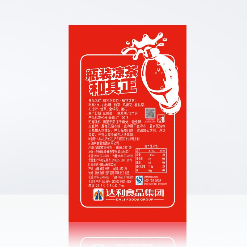 和其正凉茶饮料1.5L*6瓶/箱清爽凉茶草本植物饮料年货礼盒