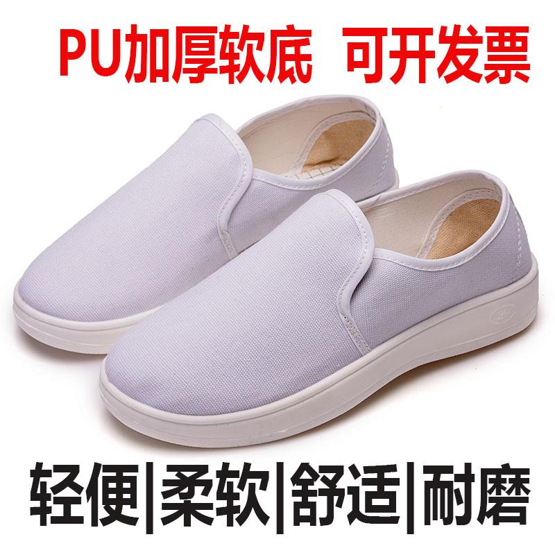 PU加厚軟底防靜電鞋中巾鞋潔淨鞋無塵鞋食品鞋醫藥鞋帆布防塵鞋