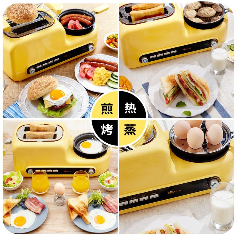 小熊烤面包机家用多功能早餐机多士炉土司机全自动吐司机主图