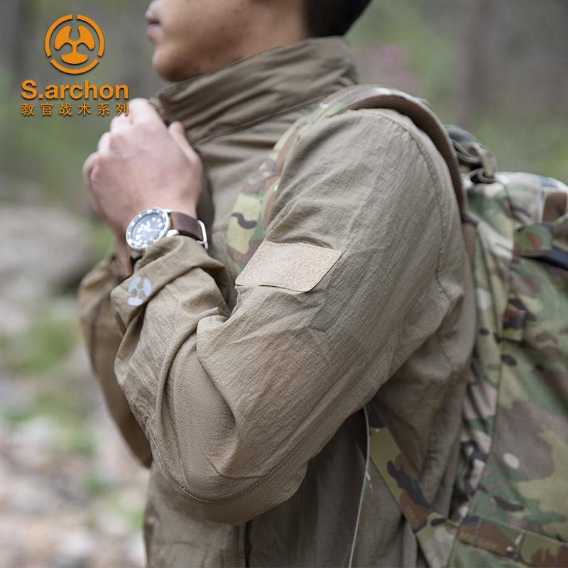 户外防晒衣男轻薄速干战术皮肤衣春夏季军迷长袖外套防风 sarchon