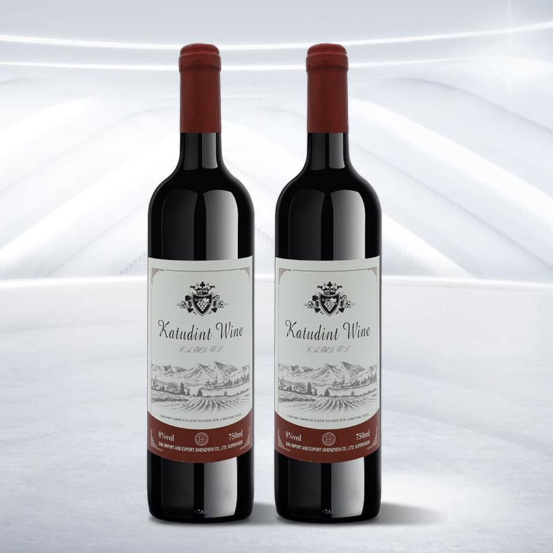 红酒整箱 葡萄酒甜型 甜红酒750ML*6瓶女士露酒