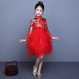 Girls cheongsam 2019 new children's tang costume birthday princess skirt Chinese style dance performance clothing red embroidery short