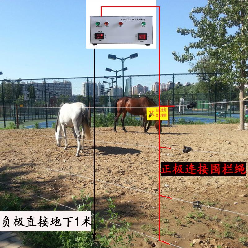 畜牧电子围栏系统全套电子围栏脉冲主机电子围栏畜牧电子围栏配件