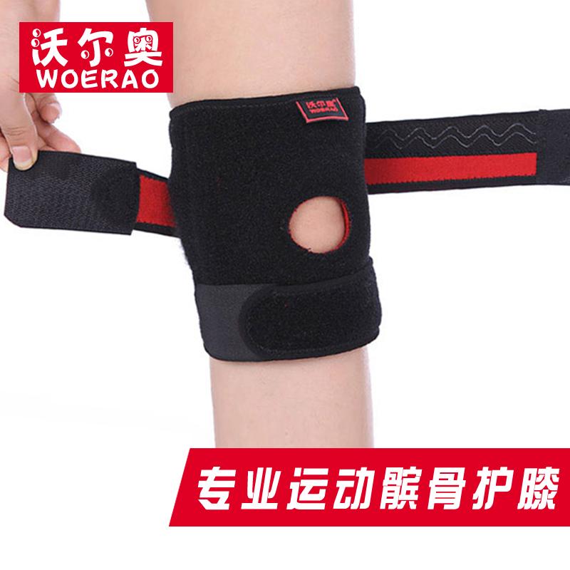 沃尔奥 专业运动护膝 内置弹簧 户外登山护膝 骑行护膝 单只装