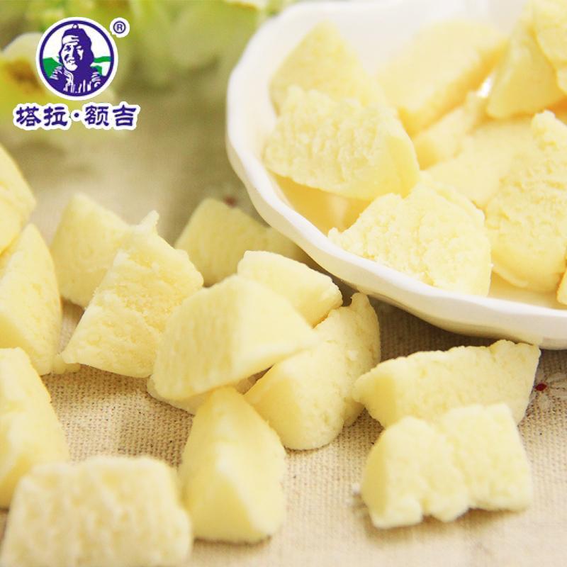 酸奶酪条奶豆腐老奶酥酸奶疙瘩 690g 塔拉额吉奶片内蒙古奶酪组合