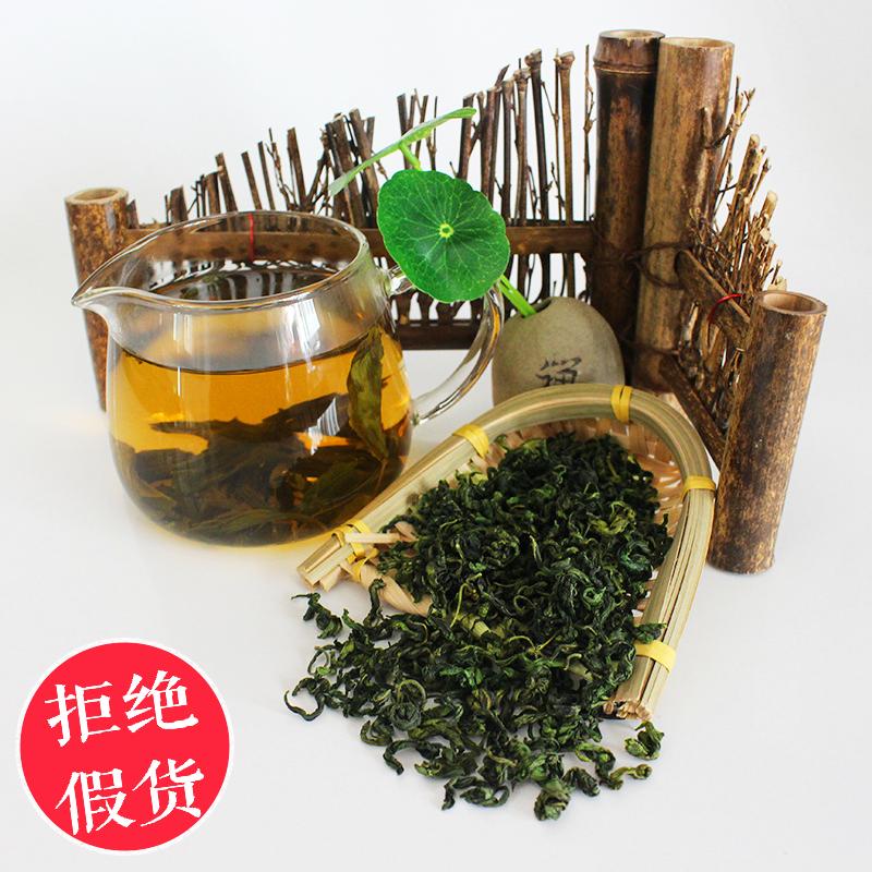 新茶 2018 克长白山野生要谷丁香茶叶花茶红茶正品特级包邮抗菌 500
