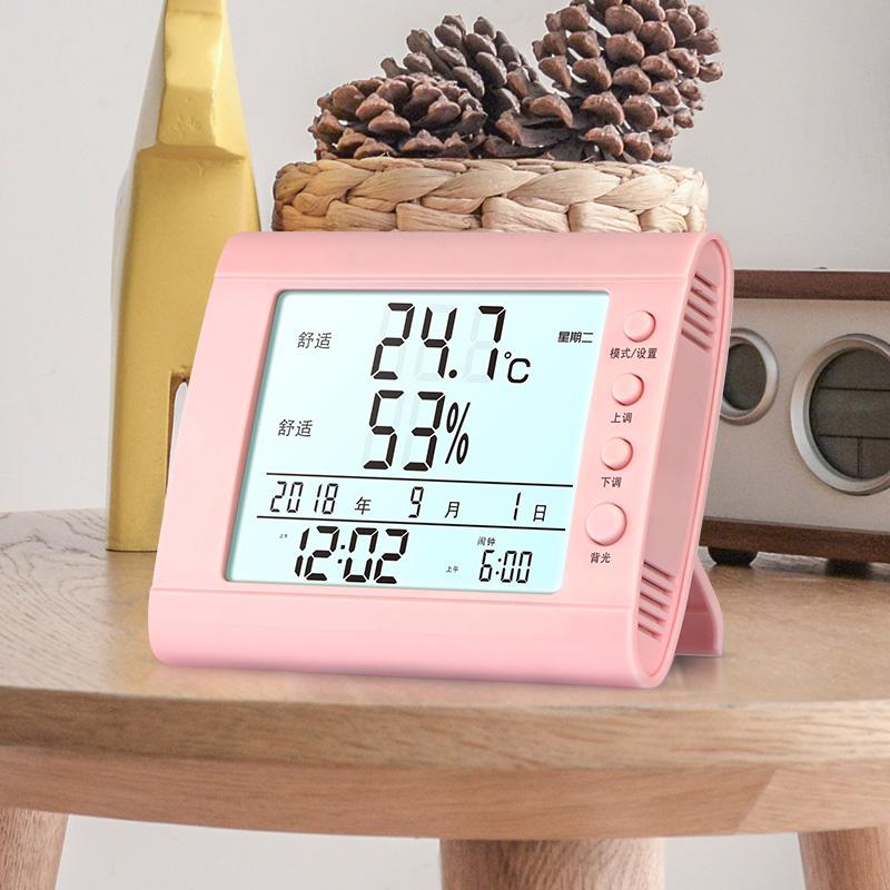 温度计家用室内精准高精度温湿度计婴儿房干湿温度表壁挂式室温计
