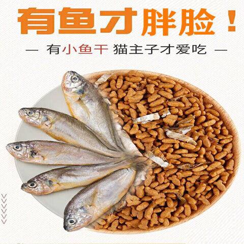 猫粮10KG 成猫幼猫20斤装深海鱼肉味天然粮包邮通用型流浪猫猫粮优惠券