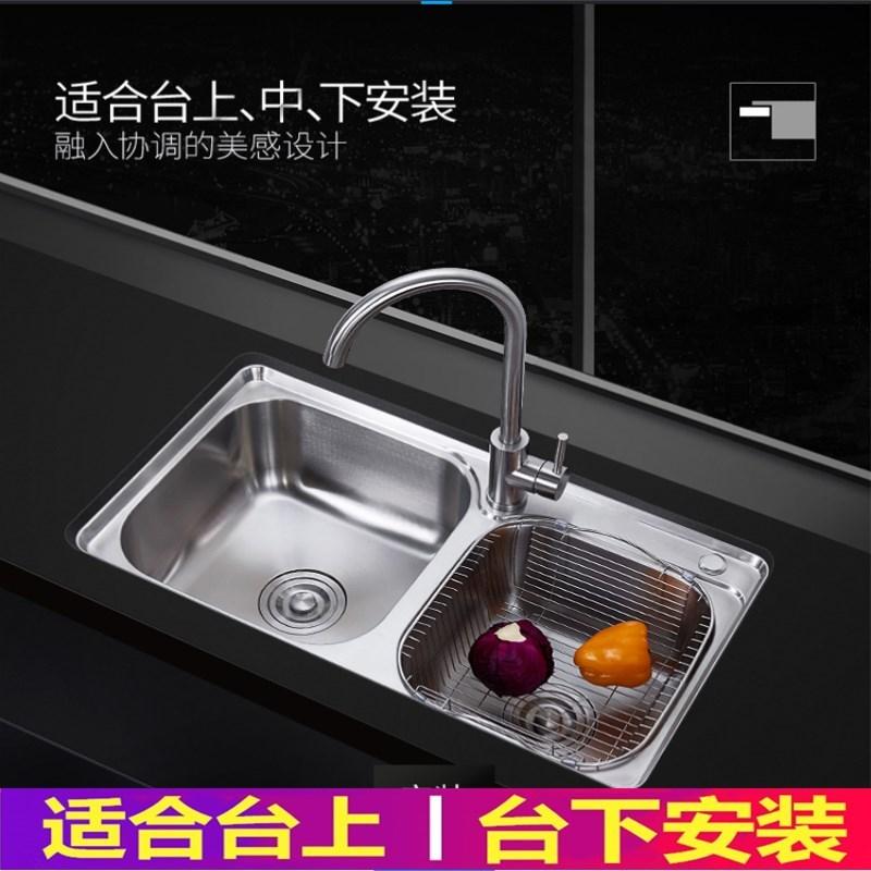 加厚不锈钢家用洗菜盆 304 九牧王厨房水槽双槽一体拉丝台下洗碗池