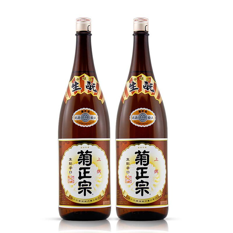 两瓶组合装日本原装进口酒洋酒发酵酒米酒清酒 1.8L 菊正宗上选清酒