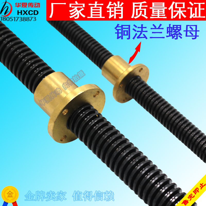 M10M60 粗牙 米 2 米 1.5 米 1 正丝梯形丝杆 梯形螺杆 型丝杆 T 号钢 45