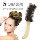 S-type evening makeup comb photo studio makeup fluffy disc hair comb bag hair comb curly hair styling comb tie hair comb volume comb