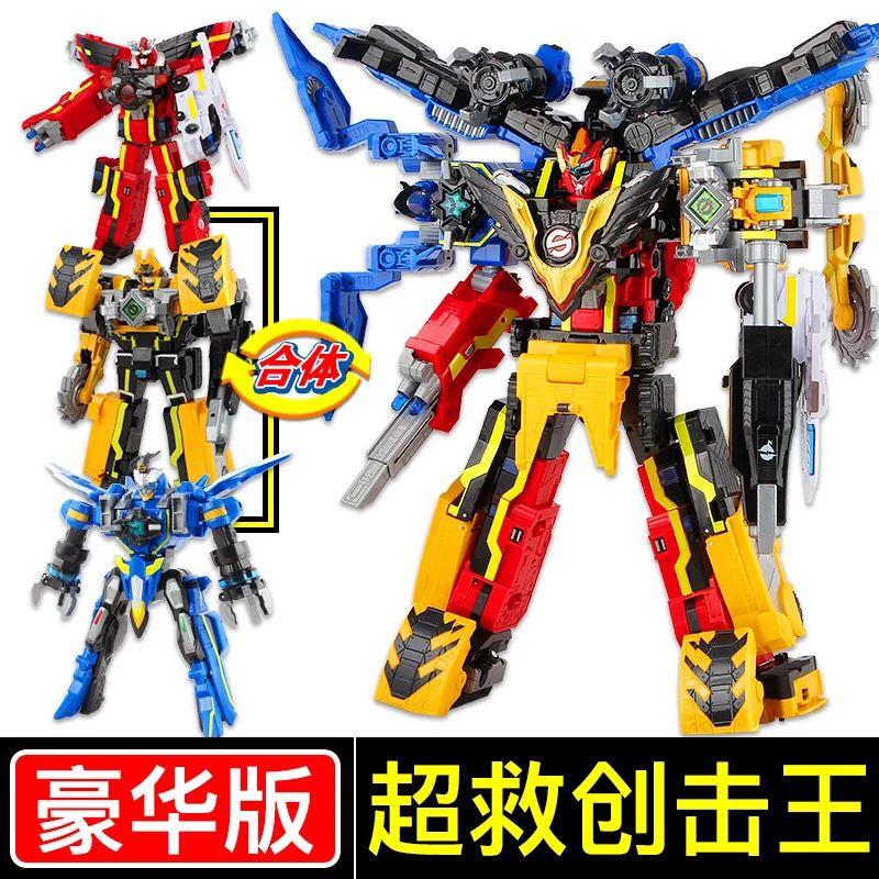 奥迪双钻巨神战击队3机器人玩具超救分队合体装备套装冲锋战击王