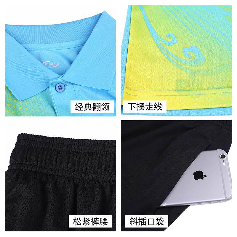 对克新款羽毛球服男亲子运动训练套装儿童透气排汗训练短袖球衣