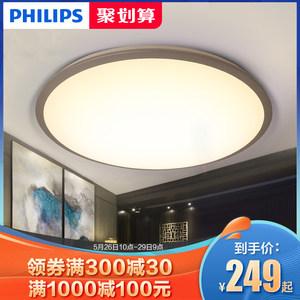 飞利浦可调光led圆形吸顶灯简约大气家用客厅卧室灯具超薄官方