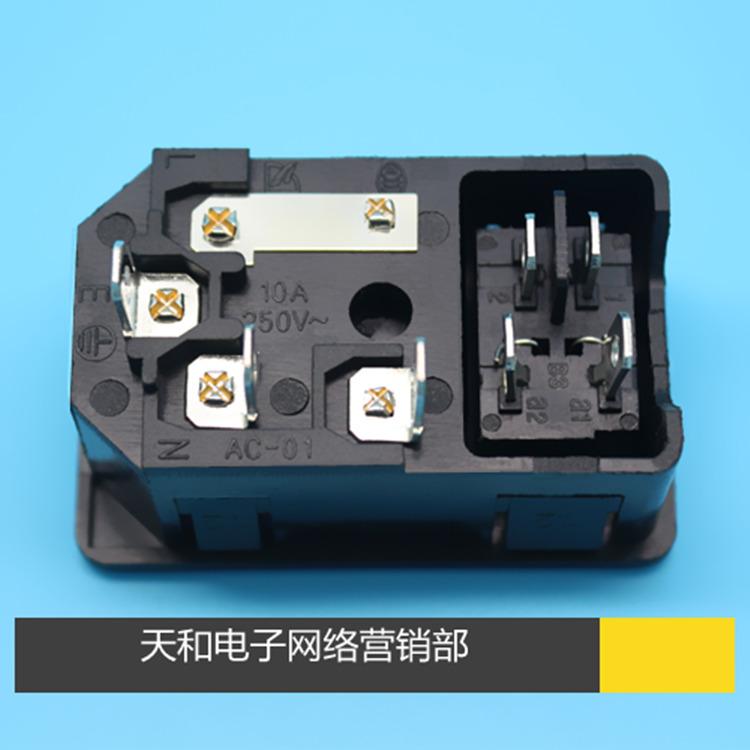 三合一 带4脚带灯开关 保险管 卡位1.5 嵌入式 AC-01 电源插座