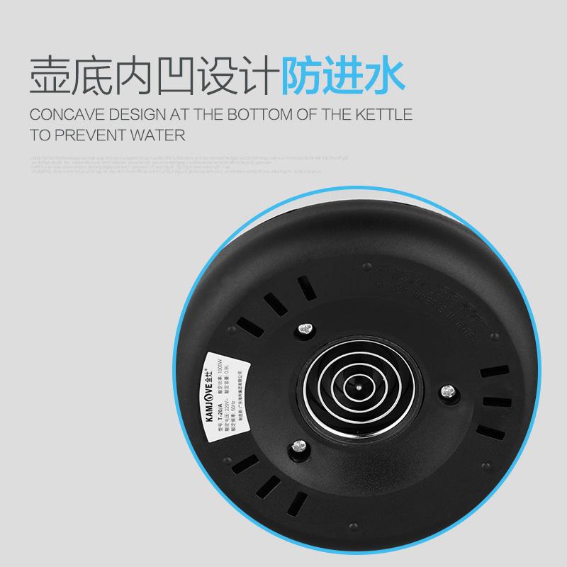 金灶 正品电热水壶煮水壶304不锈钢烧水壶配件【非整套产品】