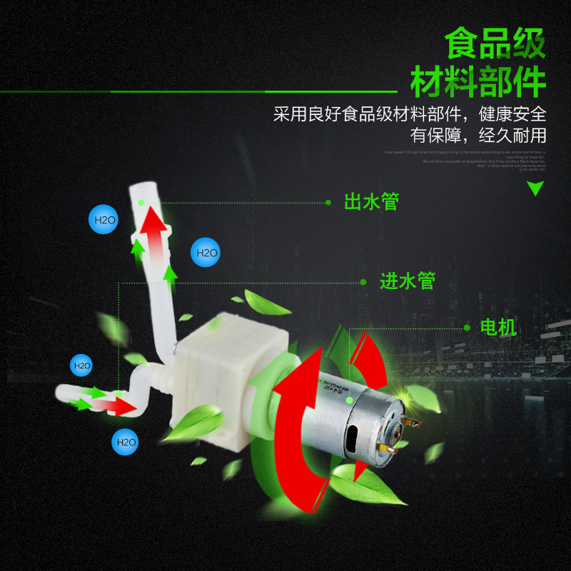 金灶P-01桶装水抽水器自动加水器电动吸水器自动上水器压水器家用