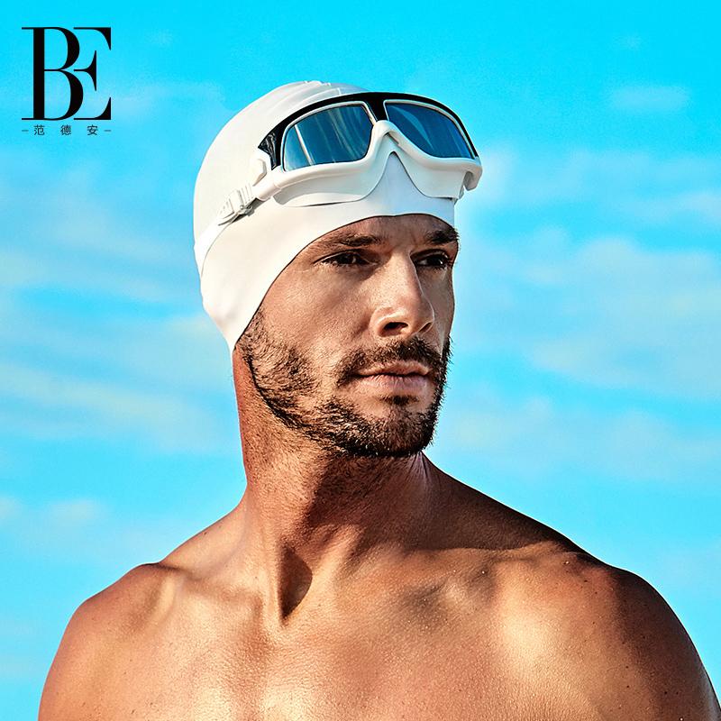 BE范德安时尚防水护耳硅胶泳帽女长发不勒头大号专业训练运动泳帽