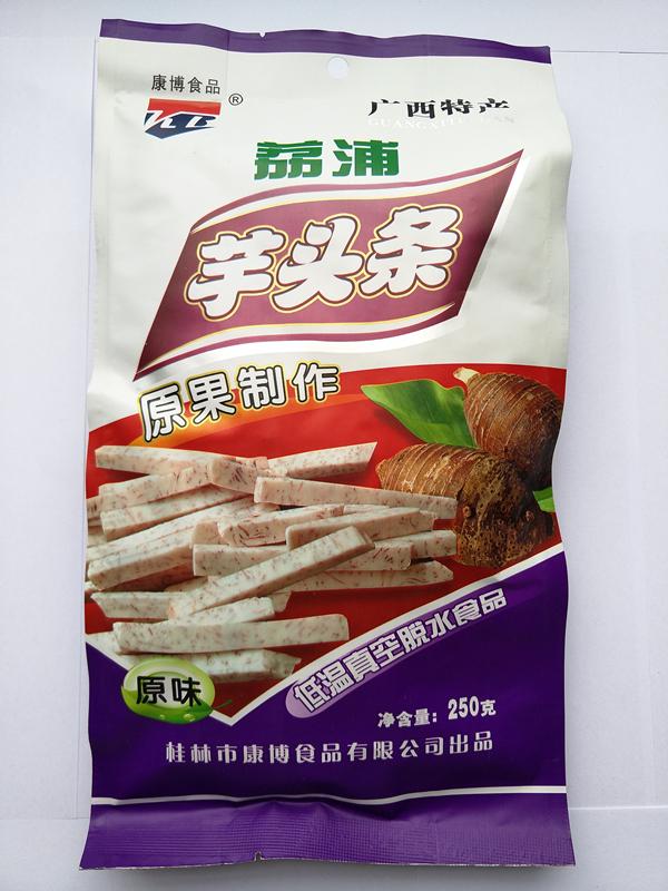 康博250g原味芋头条 荔浦芋头条 广西桂林特产  发2袋