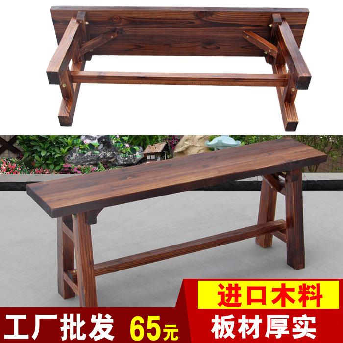 炭化木时尚创意实木凳子长方凳餐厅长条凳子木凳条凳长方形木板凳