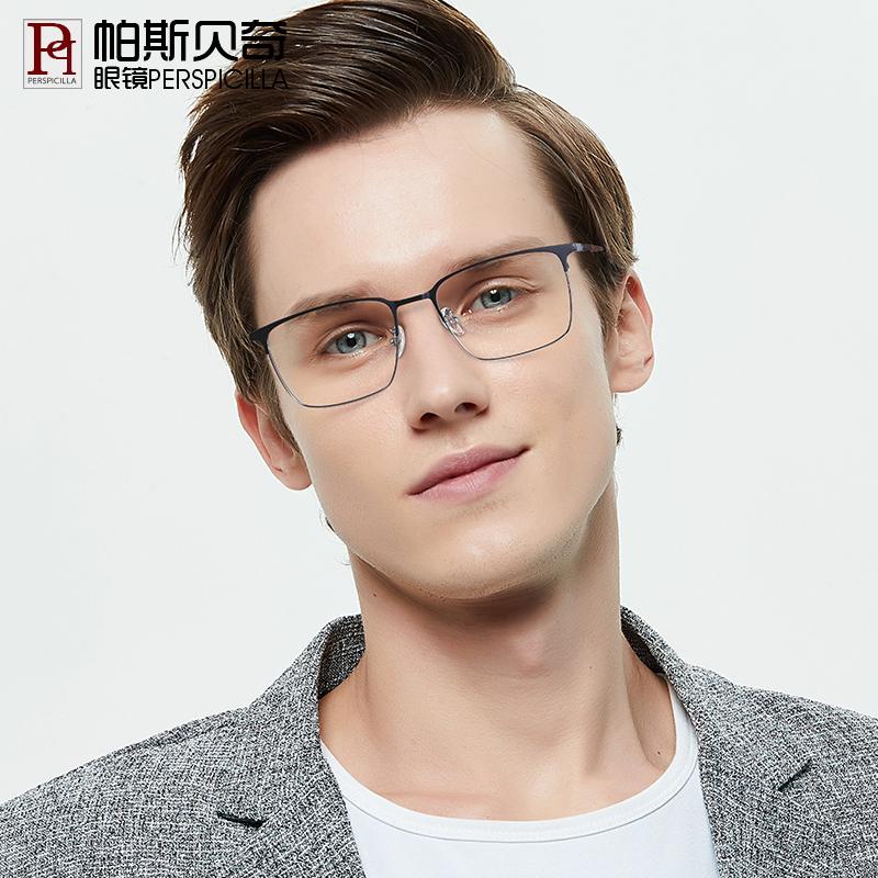 眼镜近视防蓝光男可配有度数变色抗辐射电脑护目镜平光眼睛框女潮【图3】