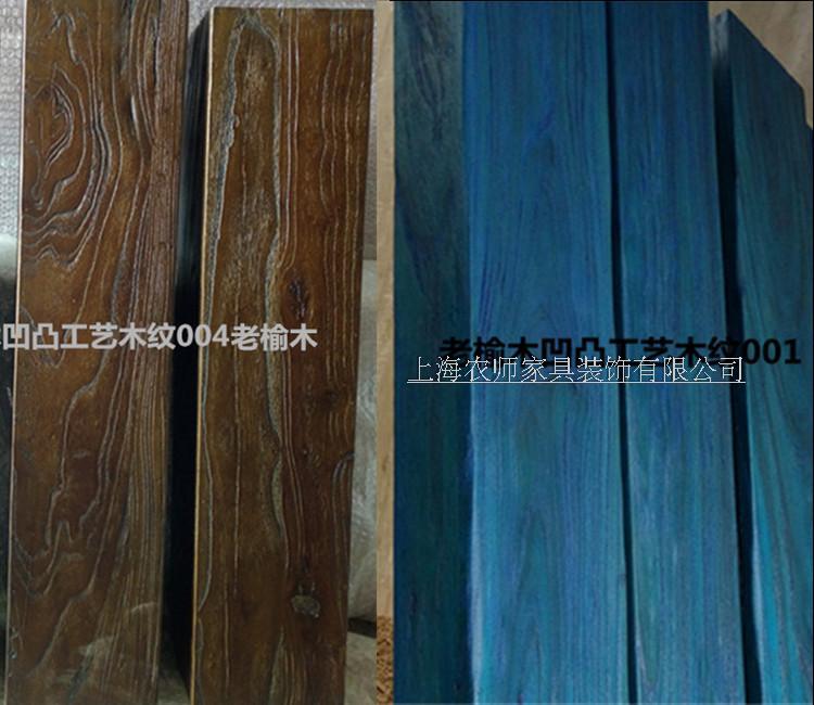 原木实木饰面板家具吊顶扣板地板墙板木梁假梁包梁包柱饰面板色板
