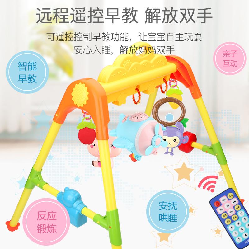 新生婴儿玩具健身架 儿童健身器宝宝音乐早教玩具0-1岁3-6-12个月