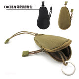 Outdoor military fan key kit EDC wild survival tool commuting equipment package camouflage tactical accessory package