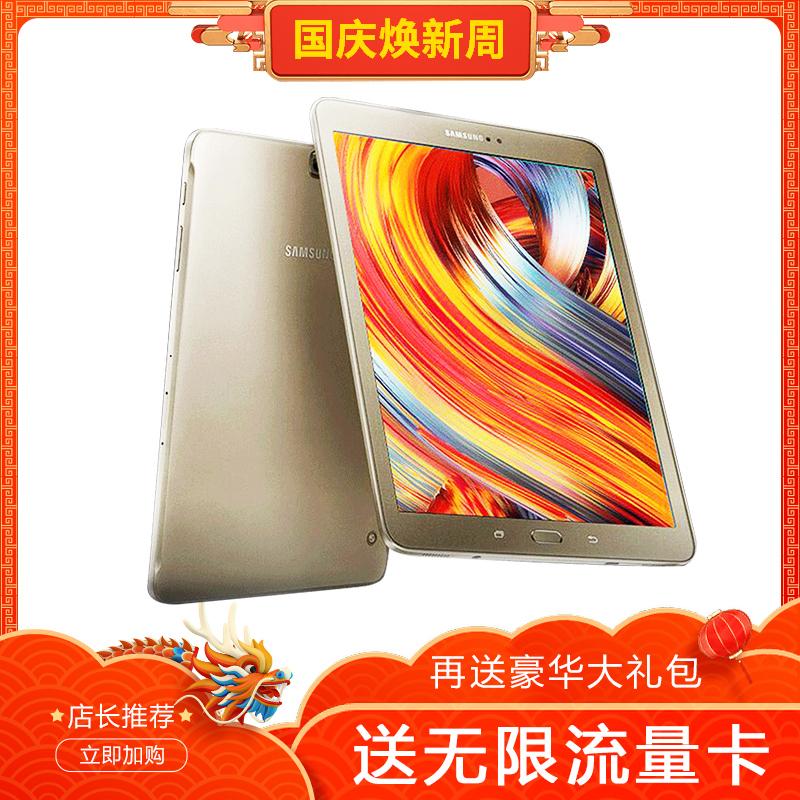 三星平板电脑安卓手机 T819C T813 T719C T713 智能二合一平板 4G 全网通 32GB S2 Tab GALAXY 三星 Samsung