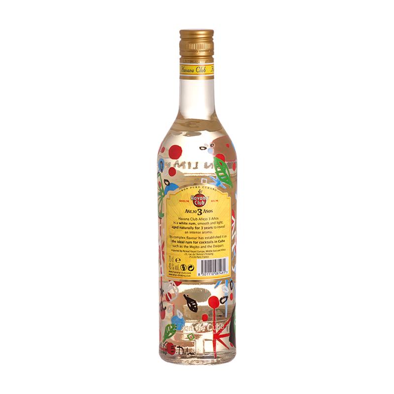 莫吉托基酒 700ml 年朗姆酒限量藝術瓶裝 3 哈瓦納俱樂部 進口原裝