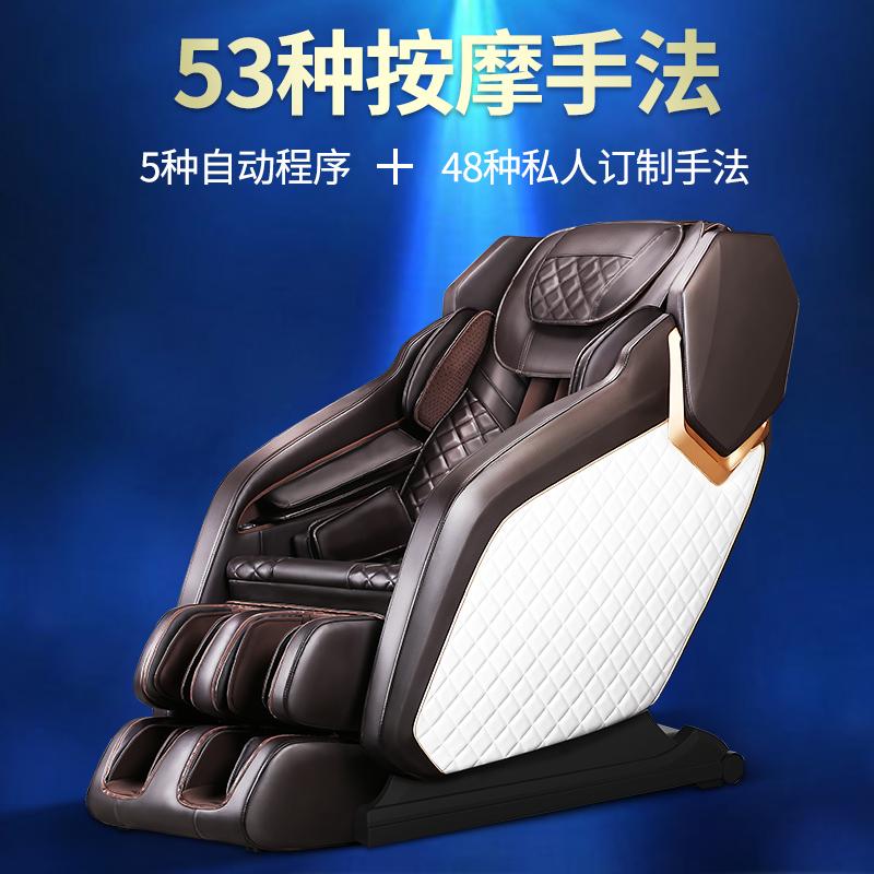 东方神高端按摩椅家用全身全自动多功能小型太空豪华舱老人按摩器