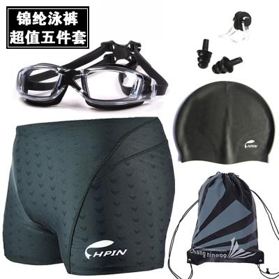 游泳褲男士平角 防水速乾透氣 舒適大碼泳褲 泳鏡 泳帽 五件套裝
