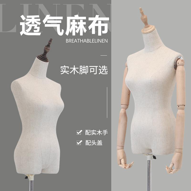 唯力固人台假韩版女模特道具拍摄服装模特架女模特橱窗道具女模特