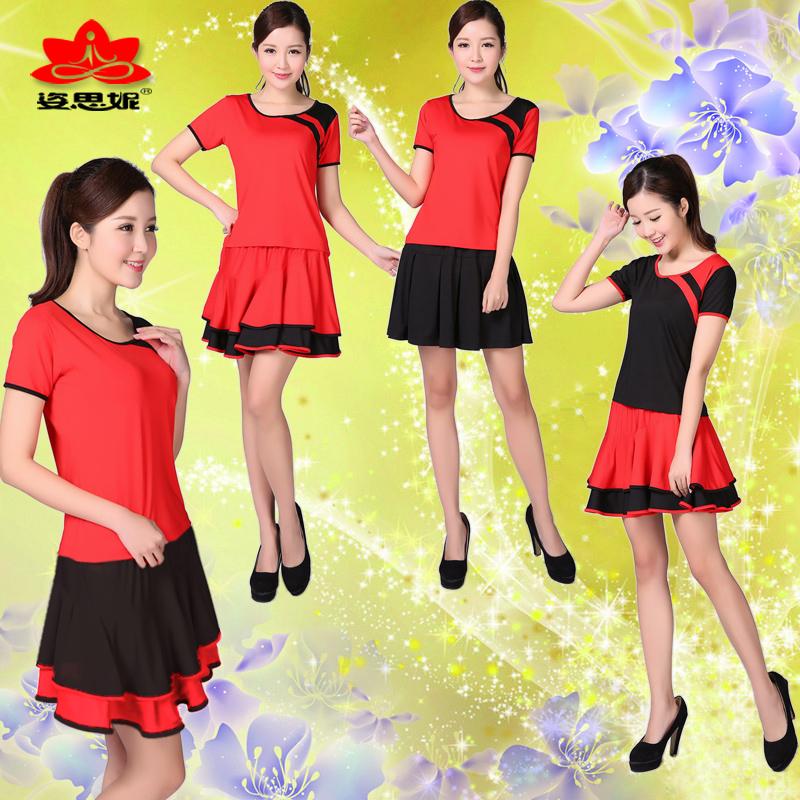 广场舞蹈运动短裙套装半身裙杨丽萍广场舞服装新款女成人套装夏跳