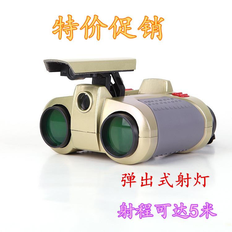 彈出式帶燈雙筒科學望遠鏡可調焦玩具高清兒童軍事禮物可定製logo