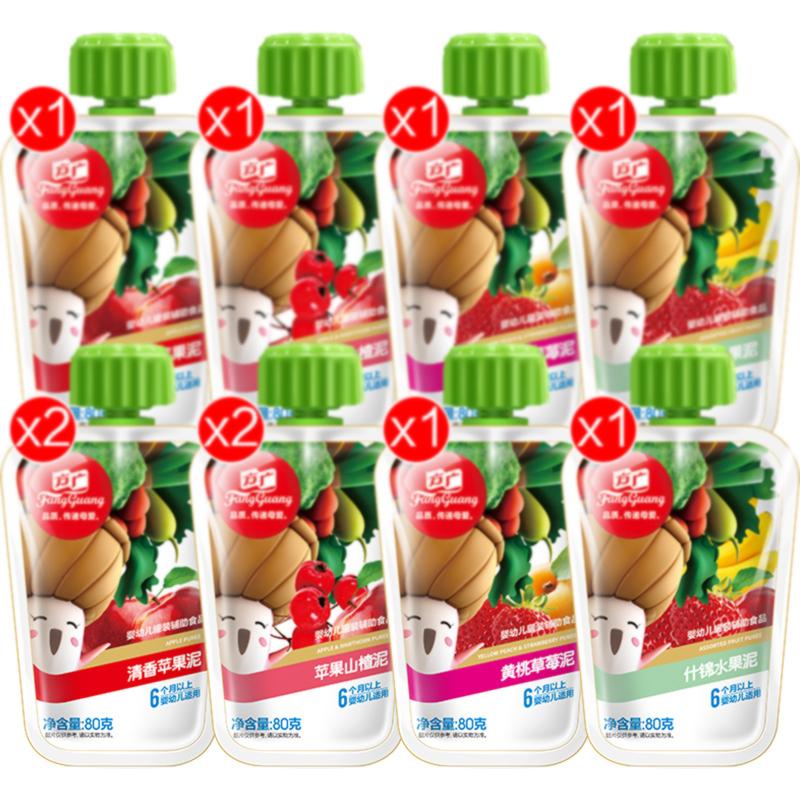 方广果泥婴儿水果汁泥10袋宝宝营养辅食6个月1岁儿童零食泥吸吸乐