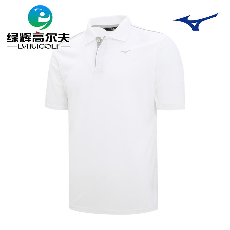 Mizuno美津浓 高尔夫服装 男士运动POLO衫 夏季翻领短袖T恤上衣男