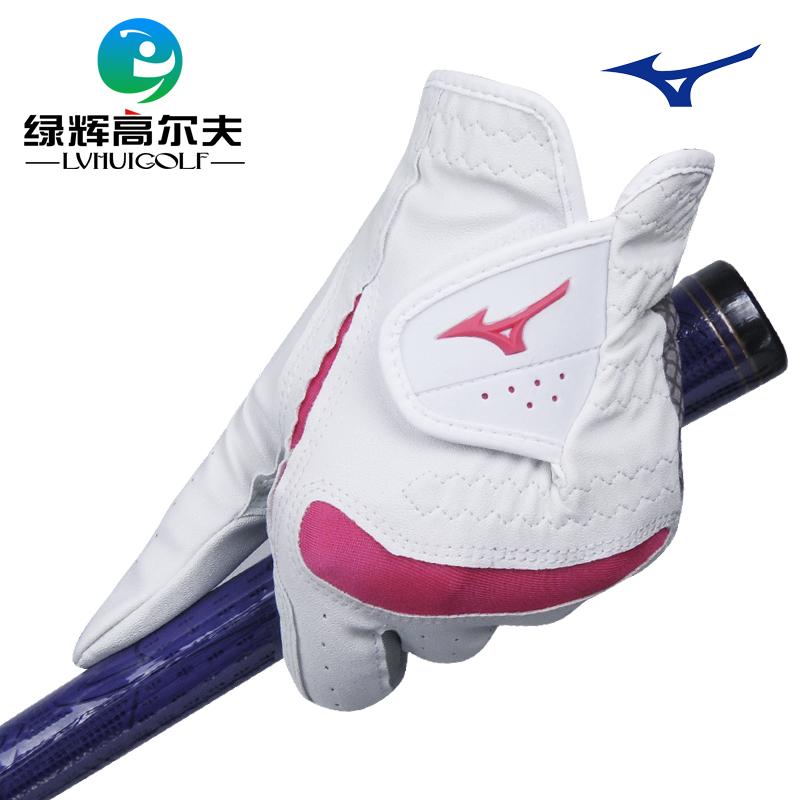 MIZUNO美津濃新款 高爾夫手套 女士手套 雙手手套 皮革手套