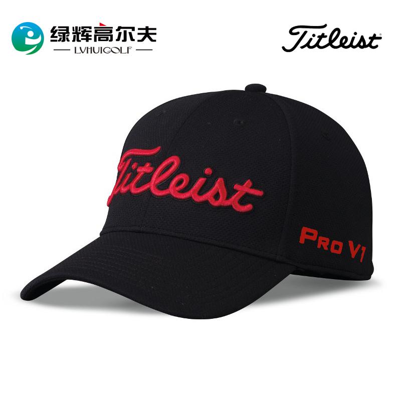 Titleist泰特勒斯高爾夫球帽 男士 有頂帽 遮陽帽golf運動休閒帽